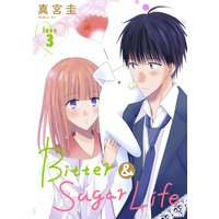Bitter&Sugar Life[1話売り] story03