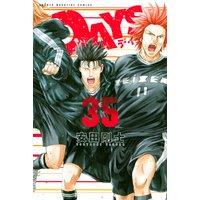 DAYS 35巻
