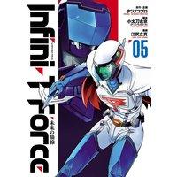 Infini−T Force 未来の描線(5)