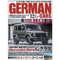 GERMAN CARS【ジャーマンカーズ】2019年12月号