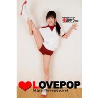 LOVEPOP デラックス 篠田ゆう 002