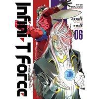 Infini−T Force 未来の描線(6)