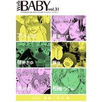 Web BABY vol.31