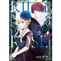 KILL the ROSE 3巻