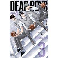 DEAR BOYS ACT4 3巻