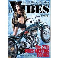 VIBES【バイブズ】2019年12月号