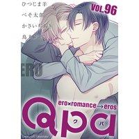 Qpa vol.96〜エロ