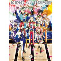 KING OF PRISM −Shiny Seven Stars− 公式設定資料集