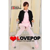 LOVEPOP デラックス 小島みなみ 002