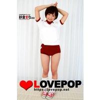 LOVEPOP デラックス 紗倉まな 002
