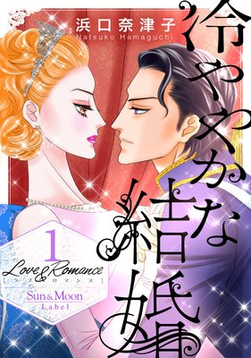Love&Romance