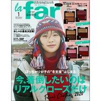 la farfa【ラ・ファーファ】2020年01月号