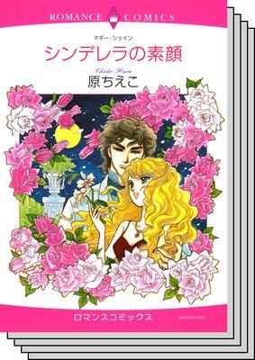 ハーレクインコミックス セット 2019年 vol.831