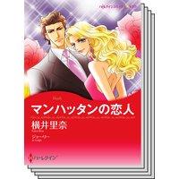 ハーレクインコミックス セット 2019年 vol.833