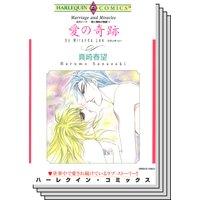 ハーレクインコミックス セット 2019年 vol.835