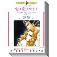 ハーレクインコミックス セット 2019年 vol.848