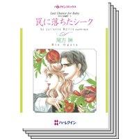 ハーレクインコミックス セット 2019年 vol.871