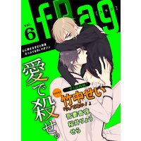 fRag vol.6