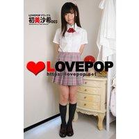LOVEPOP デラックス 初美沙希 003