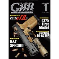 月刊Gun Professionals 2020年1月号