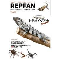 REPFAN vol.10