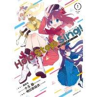 Hop Step Sing! 〜VRアイドルストーリー〜