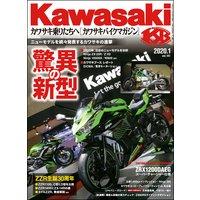 Kawasaki【カワサキバイクマガジン】2020年01月号