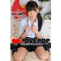 LOVEPOP デラックス 初美沙希 004