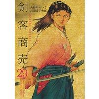剣客商売 (29)