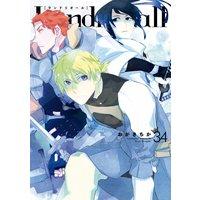 Landreaall 34【イラスト特典付】