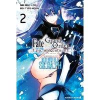 Fate/Grand Order ‐Epic of Remnant‐ 亜種特異点EX 深海電脳楽土 SE.RA.PH (2)