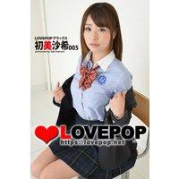 LOVEPOP デラックス 初美沙希 005