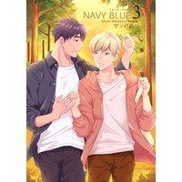 NAVY BLUE 【単行本版】3巻