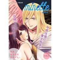 minette comics vol.3