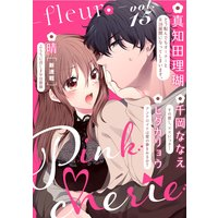 Pinkcherie vol.15 −fleur−【雑誌限定漫画付き】