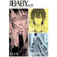 Web BABY vol.32