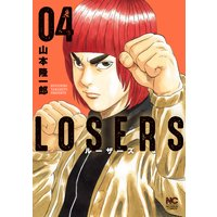 LOSERS4