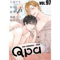 Qpa vol.97〜シリアス