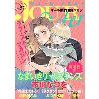 JOUR Sister Vol.57