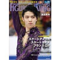 ワールド・フィギュアスケート No.86