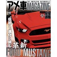 アメ車MAGAZINE【アメ車マガジン】2020年02月号