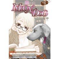花ゆめAi 恋するMOON DOG story13