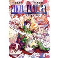 FINAL FANTASY LOST STRANGER 5巻【デジタル版限定特典付き】