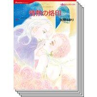 ハーレクインコミックス セット 2020年 vol.5