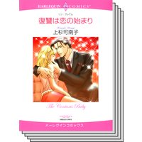 ハーレクインコミックス セット 2020年 vol.16