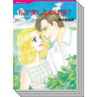ハーレクインコミックス セット 2020年 vol.60