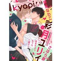 kyapi! vol.18