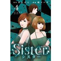 Sister (4)