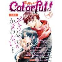 Colorful! vol.45