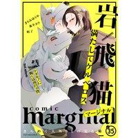 comic marginal 35
